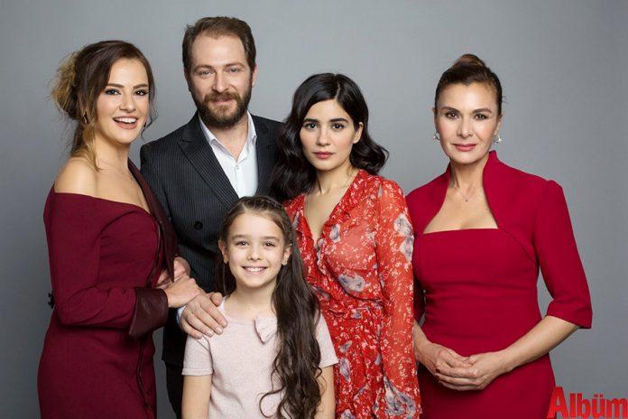 Fox TV'nin merakla beklenen yeni dizisi 'Adı: Zehra'nın yayın tarihi belli oldu.